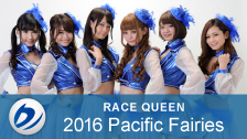 Race Queen 2016 PacificFairies